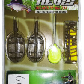 Set Method Feeder 20g